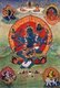 Tara (Sanskrit: तारा, tārā) or Ārya Tārā, also known as Jetsun Dolma (Tibetan: Rje btsun sgrol ma) in Tibetan Buddhism, is a female Bodhisattva in the Mahayana tradition who appears as a female Buddha in Vajrayana Buddhism. She is known as the 'mother of liberation', and represents the virtues of success in work and achievements. In Japan she is known as Tarani Bosatsu, and less well known as Tuoluo in Chinese Buddhism.<br/><br/>  Tara is a tantric meditation deity whose practice is used by practitioners of the Tibetan branch of Vajrayana Buddhism to develop certain inner qualities and understand outer, inner and secret teachings about compassion and emptiness. Tara is actually the generic name for a set of Buddhas or bodhisattvas of similar aspect. These may more properly be understood as different aspects of the same quality, as bodhisattvas are often considered metaphoric for Buddhist virtues.